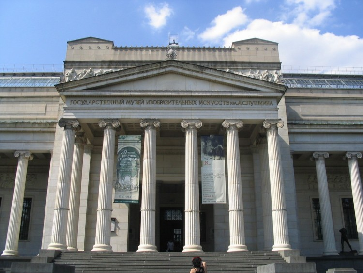 Kết quả hình ảnh cho Bảo tàng Puskin