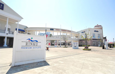rinku outlet